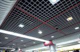 厂家定制三角形铝格栅天花吊顶