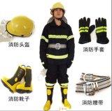消防服 消防战斗服 厂家供应耐高温灭火服消防五件套