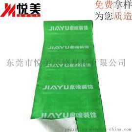厂家直销装修地面保护膜装饰公司工地瓷砖保护膜PVC针织棉地砖保护膜