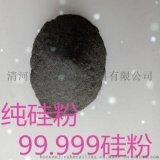 硅粉 金属硅粉 多晶硅粉 厂家直销13363191655