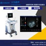 厂家直销可视人流机 超声妇产科手术监视仪 超导可视无痛人流系统