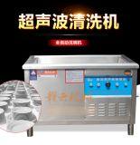 商用超声波洗碗机,酒店食堂用自动洗碗机,清洗消毒多功能