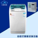 自助洗衣机6.2kg 投币洗衣机 微信款商用洗衣机