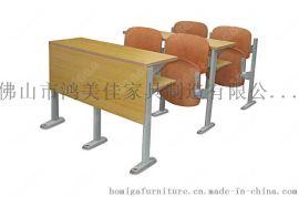 会议培训木板桌椅,木板会议培训桌椅