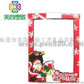 PVC塑胶相框 创意照片框 挂墙摆台相架 卡通个性相框