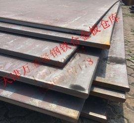 35号钢板价格》35#钢板材质》》45#钢板》》厂价批发