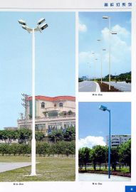重庆高杆灯厂家LED高杆灯球场广场高杆灯价格