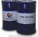 湖北武汉润滑油厂家供应得拜牌L-CKC150中负荷工业闭式齿轮油
