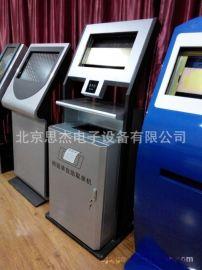 电力自助缴费机 自助服务查询终端机 自助小票打印一体机