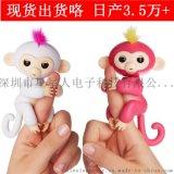 Fingerlings儿童玩具手指玩具猴电子智能触感手指猴宝贝猴批