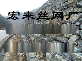 【宏来】镀锌格宾石笼网厂家