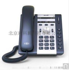 簡能A10 A10W A11 SIP IP話機