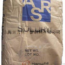 韩华水性固体丙烯酸树脂 Soluryl-70