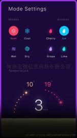 河南寶德信息科技-移動定制手機APP