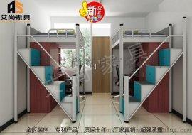 廣州艾尚家具雙層鐵牀用質量打造出的產品