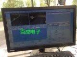 陕西电子商务酒店-车牌识别智能停车管理系统