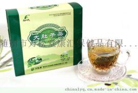 万松堂贞美大肚子茶,大肚子减肥茶,减脂瘦身茶