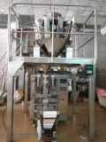 虾条包装机 膨化食品包装机  定量称重包装机 全自动包装机械  多功能包装机