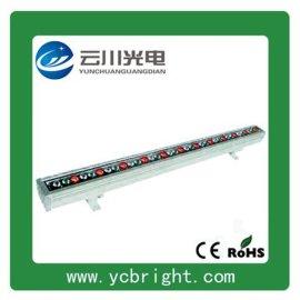 36W七彩1米长条型LED洗墙灯线条灯