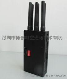 6路手持屏蔽器,覆盖手机+GPS+WIFI+4g