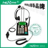 合镁G512无线插卡电话机