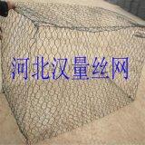 供应河流治理用石笼网箱 多种规格现货发售 特殊规格可订做