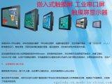 组态串口屏, 《虚拟串口屏》无需购买硬件,串口屏人机界面,串口屏组态软件
