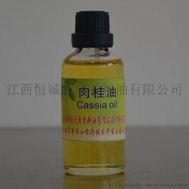 中国肉桂油 桂皮油 专业厂家生产吉安肉桂油99% 符合药用标准