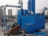 化工厂有机废气过滤净化装置化工废气回收设备