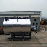 邢台鑫邦超低氮环保锅炉套机低氮锅炉改造