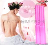 生殖女性私密宫颈糜烂修复凝胶私密产品OEM