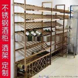 匯興誠hxc-jg熱銷不鏽鋼洋酒展示櫃