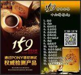 159南宁招代理