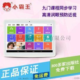 工廠直銷小霸王學習機兒童英語平板電腦10.1英寸液晶螢幕學習機