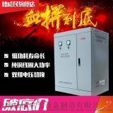 三相干式隔离变压器 120KVA/KW 自耦变压器 380V变208V/380变440