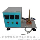 带T标志G5耐热试验装置