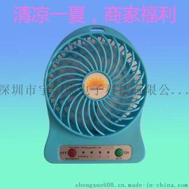 深圳工厂库存促销一批usb共田小风扇低价批发