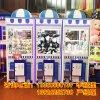 台湾冠兴版娃娃机价格 豪华娃娃机 抓娃娃机 夹公仔机 微信支付娃娃机 大型电玩游艺机 娃娃机经销商
