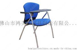 加软包培训椅,布面培训椅广东鸿美佳厂家定制