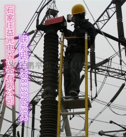 高压绝缘抱杆梯 检修专用绝缘抱杆梯全绝缘材质更安心