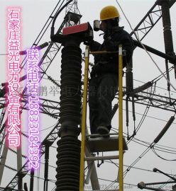 高壓絕緣抱杆梯 檢修專用絕緣抱杆梯全絕緣材質更安心