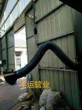 丰运供应万向抽排臂360度万向吸烟定位管