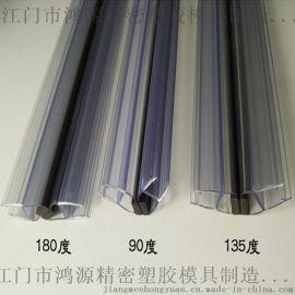 廠家直銷淋浴房密封磁條批發 玻璃門窗的擋水膠條生產