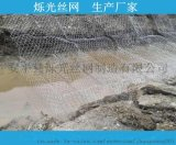 5%锌铝合金石笼网 河道边坡防护格宾石笼网