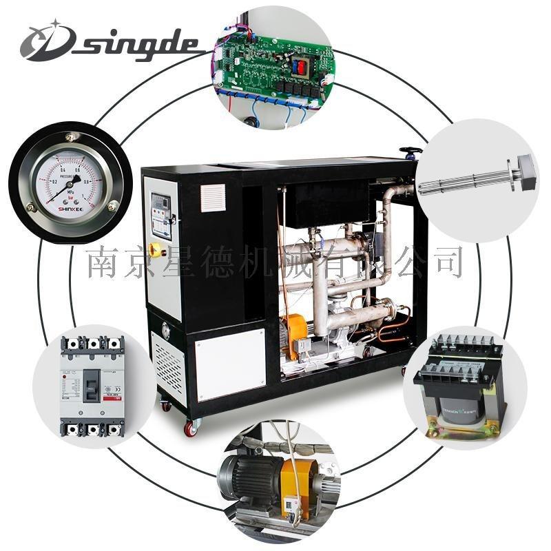 压铸模温机,压铸专用模温机