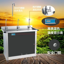 愉升工厂不锈钢饮水机温热不锈钢饮水机中小学饮水机