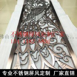 钢之源不锈钢屏风金属隔断,云南高端酒店不锈钢屏风