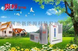 昆明空氣能熱水器爲什麼使用熱泵壓縮機