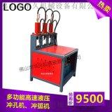 不锈钢冲孔机、液压方管冲孔机厂家