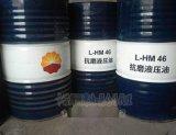 昆仑抗磨液压油-湖北武汉总代理仓库现货价格